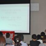2018年度自治労三重県本部女性部学習会