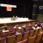 2021年度県本部第4回単組代表者会議